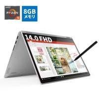 Lenovo ノートパソコン IdeaPad C340:AMD Ryzen5搭載(14.0型 FHD マルチタッチ対応/8GBメモリー/256GB SSD/Windows10/Officeなし/プラチナ)