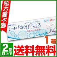 【 1dayPureうるおいプラス 商品内容 】 販売名:シード 1dayPure UP 1日使い捨...