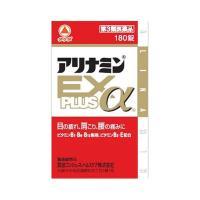 ●「タケダ」が開発したフルスルチアミン(ビタミンB1誘導体)とピリドキシン塩酸塩(ビタミンB6)、シ...