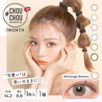 【 商品内容 】 販売名:#CHOUCHOU (チュチュ) 使用期間:1ヶ月使い捨てカラーコンタクト...