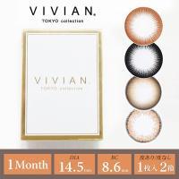 【 商品内容 】 販売名:クリスタルアイズ 一般的名称:VIVIAN マンスリー 1ヶ月使い捨てカラ...