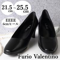 【商品名】パンプス(Furio Valentino) 【素材 】合成皮革 【カラー】ブラック  【サ...