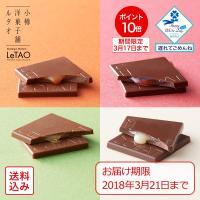 わずか3ミリの極薄のチョコレートの中に、とろりとしたソースを閉じ込めた「CMショコラ カラメル」3箱...