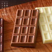 本場スイスのチョコレートらしさ、モジョニエらしさを突き詰めて生まれたのが、このシンプルなタブレットで...