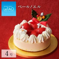 クリスマスケーキ 2018 ルタオ ショートケーキ イチゴ 定番 スイーツ ギフト お取り寄せ ペールノエル 4号12cm(2〜4名)