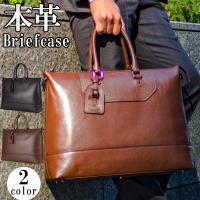 ■【関連用語】 ビジネスバッグ メンズ ビジネスバッグ 本革 軽量 ビジネスバッグ メンズバッグ 父...