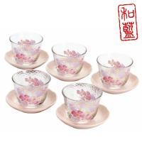 美濃焼の「和藍」ブランド華ひとひらのガラス茶托付冷茶です。 ご自宅用に。プレゼントに。お返しに。  ...