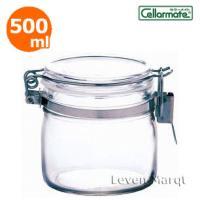 ガラス密閉びん0.5L セラーメイト 優れた密閉性と豊富なサイズで、粉末や乾物入れから、果実酒づくり...