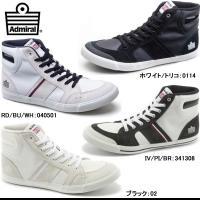靴を履いて、古くなったら捨てる」というのが当たり前となった現在、昔お気に入りのシューズが壊れるまで履...