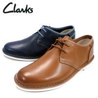 クラークス Clarks メンズ 靴 クラークス Clarks メンズ 靴 918C  180年程の...