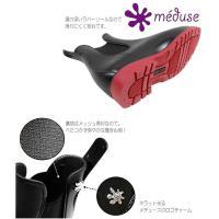 メデュース MEDUSE ショート レインブーツ フランスの老舗シューズファクトリー UMOウモのレディースラインMEDUSE 198u5240 セール