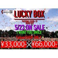 完売!!【LIBERATOR特製】LUCKY BOX !! 66000