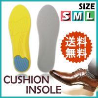 【サイズ】 S:(約)24cm×8.5cm M:(約)28cm×9.5cm L:(約)31cm×10...