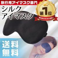 【サイズ】マスク部分:約20cm×約18.5cm/ゴム部分:最大約41cm【重量】12g 【材質】マ...