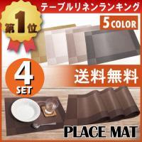 【サイズ】(約)45cm×30cm【重量】(約)75g(1枚当たり)【材質】PVC 【カラー】ブラウ...
