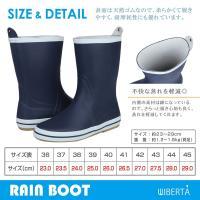長靴 レインブーツ レインシューズ 雨靴 ショート ユニセックス 23cm〜29cm