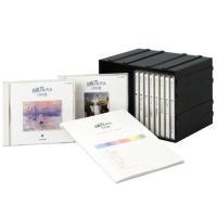 NHK CD「NHK名曲アルバム100選」 厳選した100曲を、高音質の音源で10枚のCDに収めました