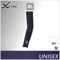 ワコール CW-X  汗をすばやく吸収・放出し、体温の上昇を抑えます。 クールで軽い着心地。 UVカ...