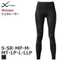 ■サイズ S M L MP LP      ■素材 ポリエステル70%、ポリウレタン30%、あて布:...