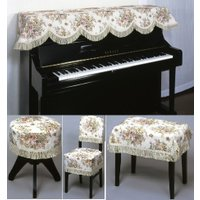 即出荷。イタリア製ゴブラン織生地を使用した、色鮮やかな国産ピアノカバーです。ほこりやキズからピアノを...