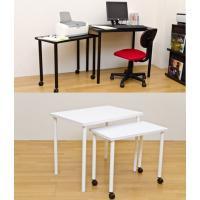 90x60cmの大テーブルと75x40cmの小テーブルのセットです。(椅子は付きません)作業台、PC...