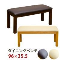 座面はPVCなので、汚れてもお手入れ簡単です。テーブルと背付き椅子は別売りです。 ダークブラウン・ラ...