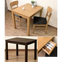 ダイニングテーブル85幅 引き出し付食卓テーブル2人用 木製フリーテーブル