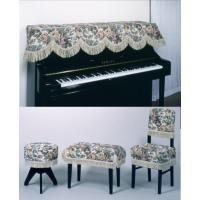 イタリア製ゴブラン織生地を使用した、色鮮やかな国産ピアノカバーとベンチ椅子カバーの2点セットです。ほ...