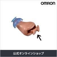 オムロン イヤメイト 電池ホルダー AK-10-BAHO