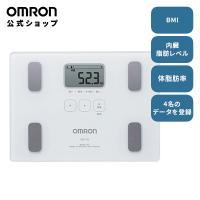 オムロン 公式 体重体組成計 体重計 デジタル 体脂肪率 ホワイト HBF-212 期間限定 送料無料