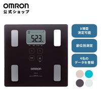 狭いスペースにも収納できる、厚さ28mmの薄型設計  OMRONの「体重体組成計(HBF-214)」...