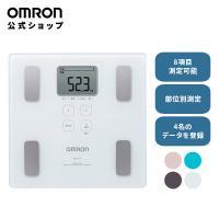 オムロン 公式 体重体組成計 体重計 デジタル 体脂肪率 HBF-214-W カラダスキャン 期間限定 送料無料