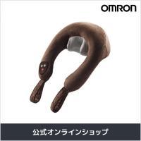 オムロン「ネックマッサージャ(HM-141)」は、首や肩まわりにフィットしやすいコンパクトな形状なの...