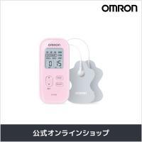 OMRONの「低周波治療器(HV-F022)」は、コンパクトで丸みを帯びたデザインなので手にすっぽり...