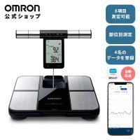 オムロン 公式 体重体組成計 カラダスキャン ブラック KRD-703T Bluetooth通信対応 送料無料