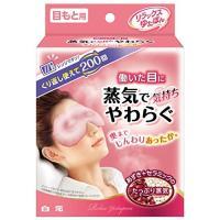 「リラックスゆたぽん 目もと用」は、電子レンジでチンするだけで心地よい温かさが約5分持続するアイマス...