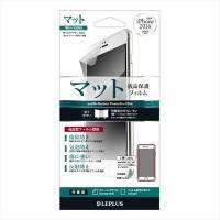 発送目安:メーカー取り寄せ2〜3営業日 メーカー : LEPLUS(2014 iPhone6) 機種...