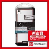 発送目安:メーカー取り寄せ2〜3営業日 メーカー : 新古品 機種 : Xperia(TM) Z3 ...