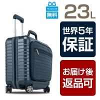 サイズ(W×H×D):40.5×41×21.5cm 重量:3.4kg 容量:30L 素材:ポリカーボ...