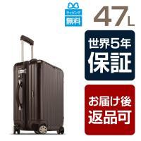 サイズ(W×H×D):45×56×25cm 重量:4.2kg 容量:52リットル 素材:ポリカーボネ...