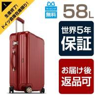 サイズ(W×H×D):45×67.5×24.5cm 重量:4.5kg 容量:61リットル 素材:ポリ...