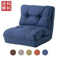 3通りの使い方ができるソファーベッドです。 1.折りたたんで座椅子スタイル、2.座面を広げてカウチス...