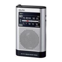 ELPA(エルパ) AM/FMポケットラジオ ER-P66F