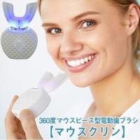 最短購入360度歯ブラシ最安値段
