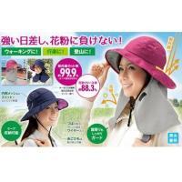 UVカット帽子 4Way仕様 アウトドアハット 紫外線対策 日よけ レディース c-993 登山 ハット 夏 熱中症対策 キャップ ぼうし つば広帽子 小顔効果