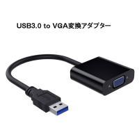 ・パソコンのUSBポートから、VGA端子を備えたモニターなどを増設できるアダプターです。 ・VGAや...