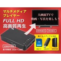 ◆USBメモリ/外付HDD/SDカード対応  メディア再生用にUSB入力端子とSDカードスロットを搭...