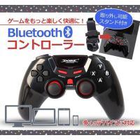 Bluetoothゲームコントローラー 伸縮自在スタンド付属 タブレット/スマホ/PC対応 LP-TI-465