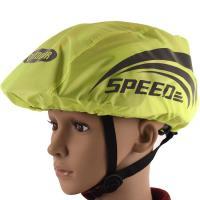 ヘルメット防水カバー 撥水 防風防塵 湿気や汚れからヘルメットを保護 ツーリング 通勤 通学 反射材 夜に安全 雨水ガード 自転車雨対策 LP-HLMRC01