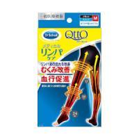 おうちでメディキュット リンパケア スパッツ M 着圧 加圧 血行改善 むくみケア 弾性 靴下 4986803803719